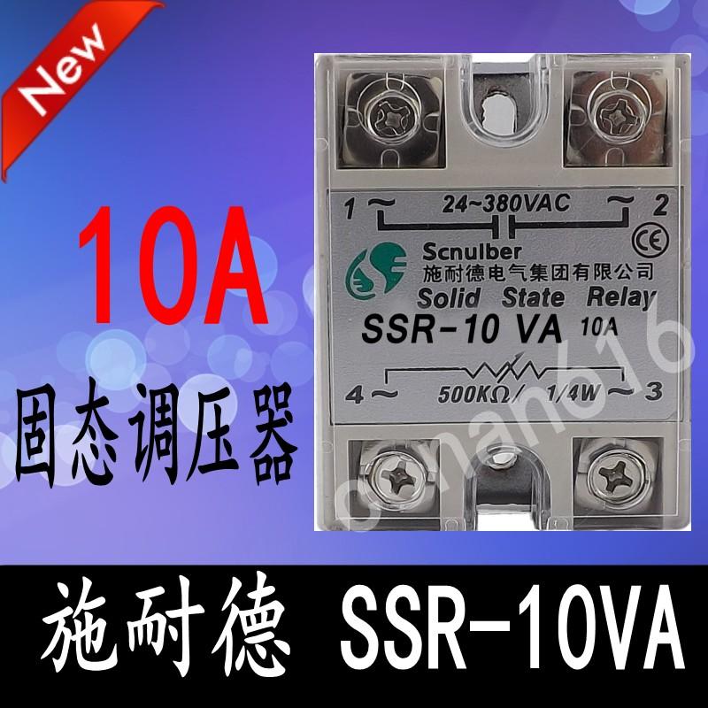 Regulador de tensão monofásico de Schneider SSR-10VA10ASSVR-10A resistência Tipo 470K
