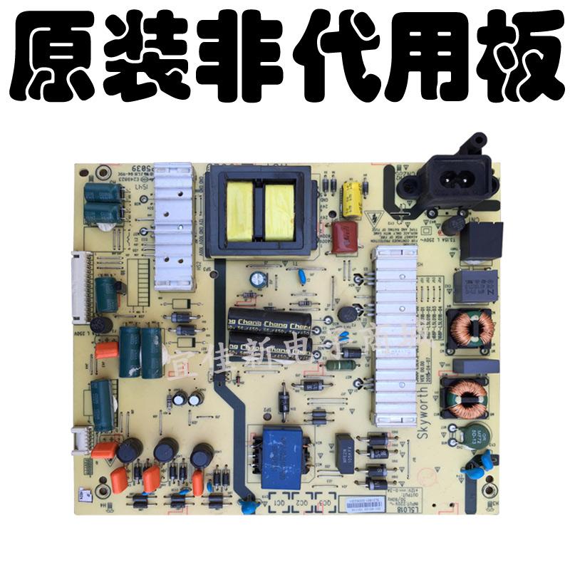 razsežnost 55E6000 lcd tv 5800-L5L018-0000168P-L5L018-00 napajalne plošče