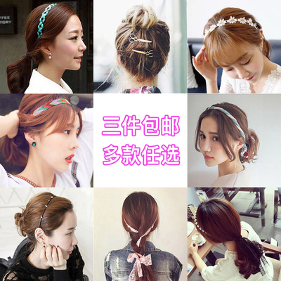 Hair Accessories Korea simple hair band hairpin female adult hairpin elegant