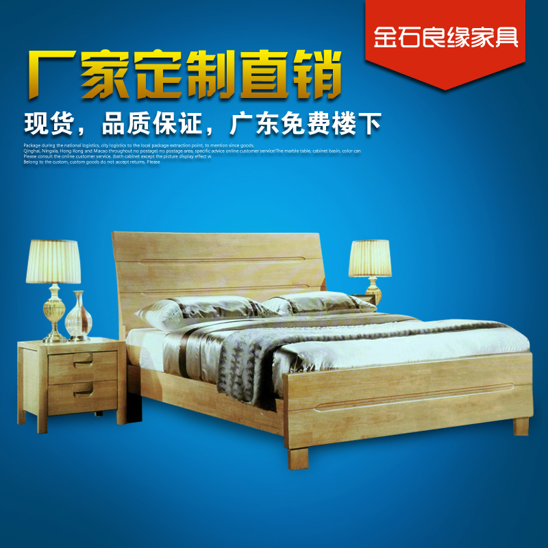 Factory direct sales special bed frame, solid wood double bed, simple Japanese oak furniture in the province