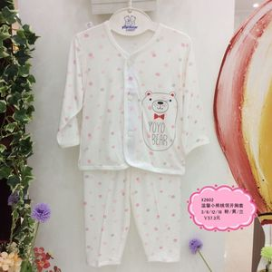 新生儿衣服春款婴儿套装男女宝宝内衣纯棉套装温馨小熊桃领开胸套