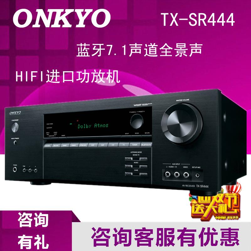 - Onkyo/ przywozu an most wzmacniacza mocy TX-SR4447.1 dźwięku dolby panoramiczny widok panoramiczny dźwięk bluetooth