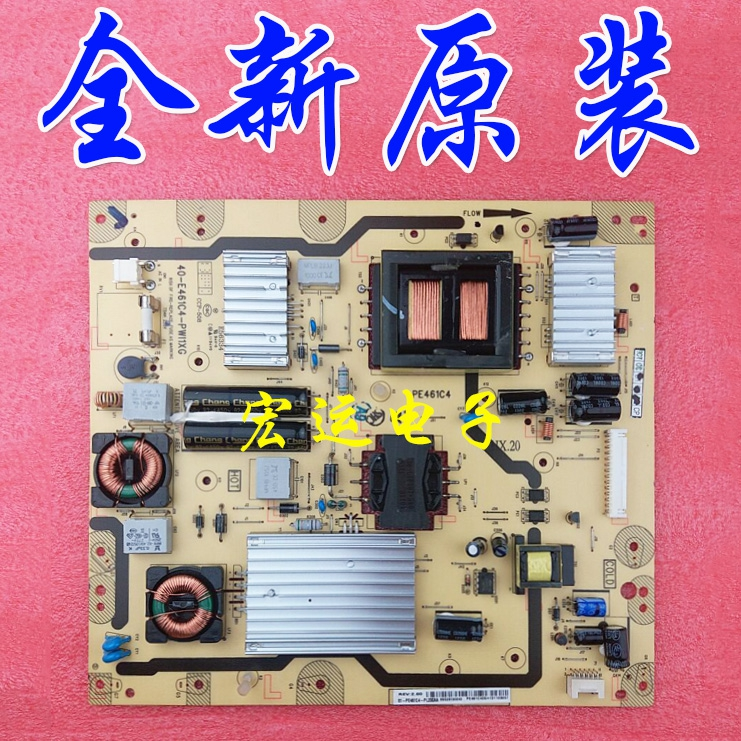 TCL LCD TV, 55 inch circuit board, circuit board L55X2 power board 40-E461C4-PWH1XG