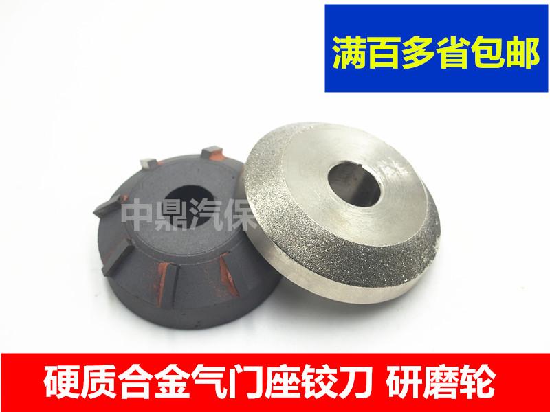 Carbide reamer diamond Roda de polimento único assento de válvula, assento de válvula, ferramentas de reparação de vender alargadores