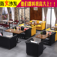 Restaurant sofa seat cafe bar KTV retro hall tea shop sofa chair combination dessert