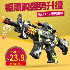 儿童电动玩具枪声光音乐震动宝宝男孩小孩生日礼品冲锋抢2-4-6岁