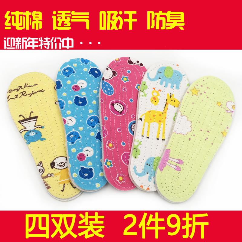 儿童鞋垫纯棉鞋垫透气