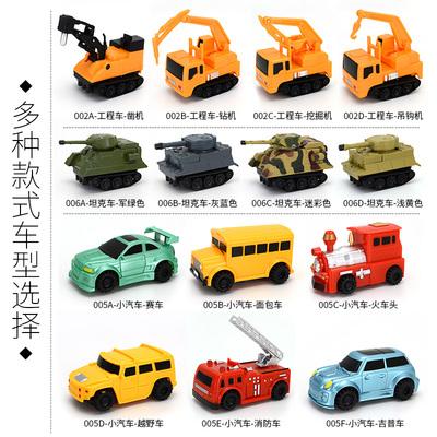 新奇特跟笔车玩具创意划线感应工程车画线儿童生日礼物光感应小车