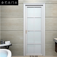Aluminum alloy door and window, toilet door, toilet door, kitchen door, titanium magnesium alloy glass door, Sichuan Chengdu door factory customization