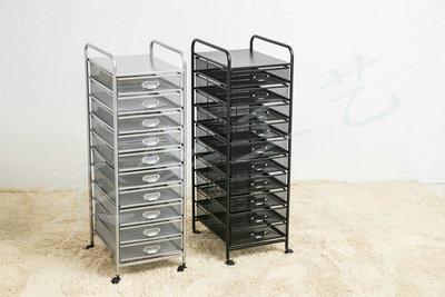10抽屉推车 文件柜 收纳柜 多层杂物整理架 《英华工艺》工厂直销