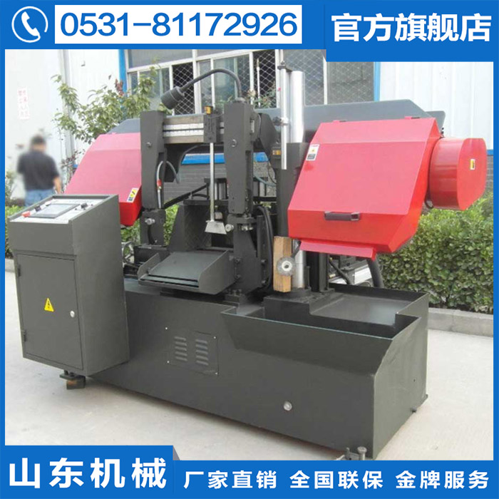 Large scale processing plant machine saw blade automatic set 0 single column 32 plant family band sawing machine numerical control gold direct selling GS
