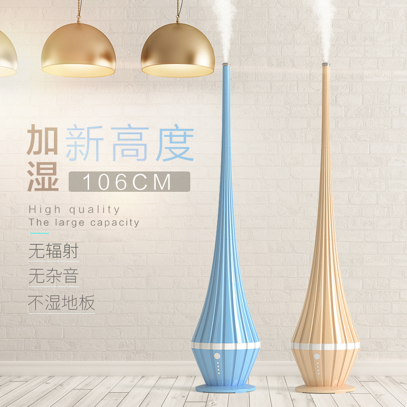 Floor type humidifier, home mute bedroom, pregnant women, baby office, mini air purifying machine