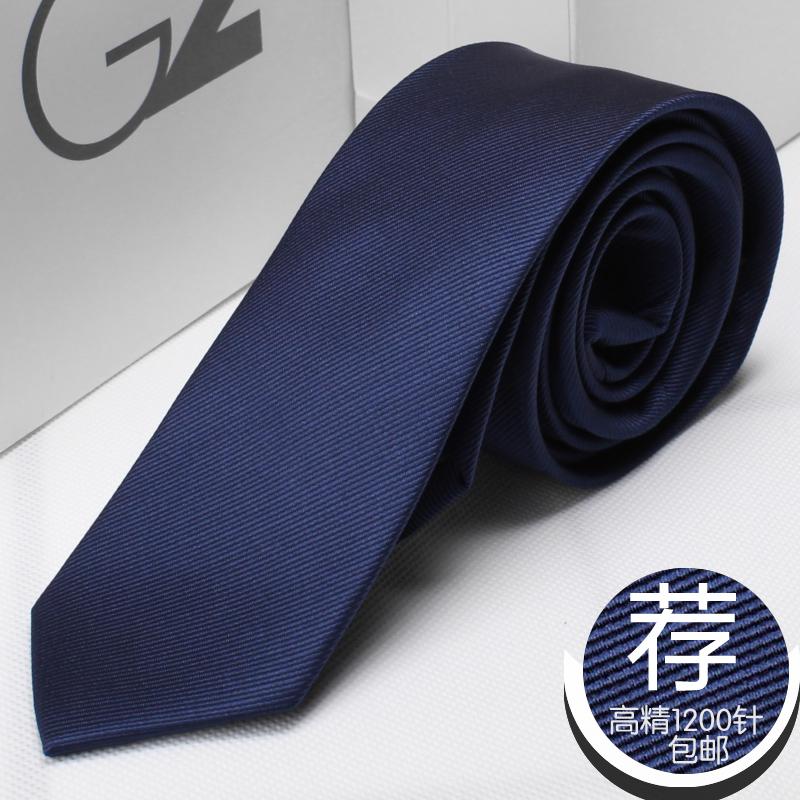 單位團購男士領帶男韓版 窄版正裝商務工作職業結婚領帶6cm禮盒裝