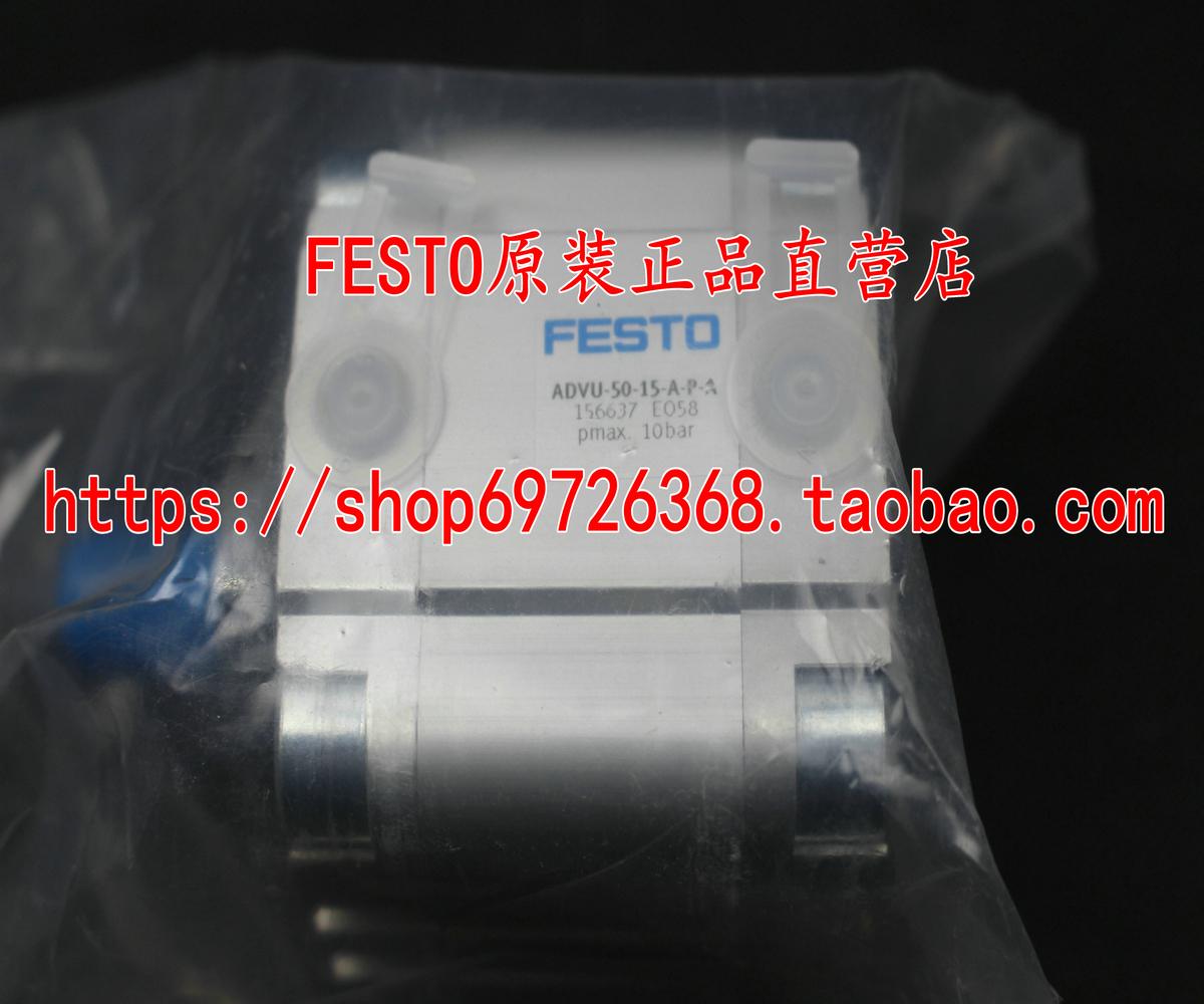 festo cylinder ADVC-25-5-I-P188177 ny ægte oprindelige