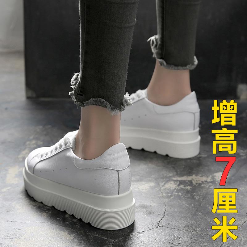 2017秋季新款小白鞋女韩版百搭厚底松糕鞋真皮透气内增高8cm女鞋