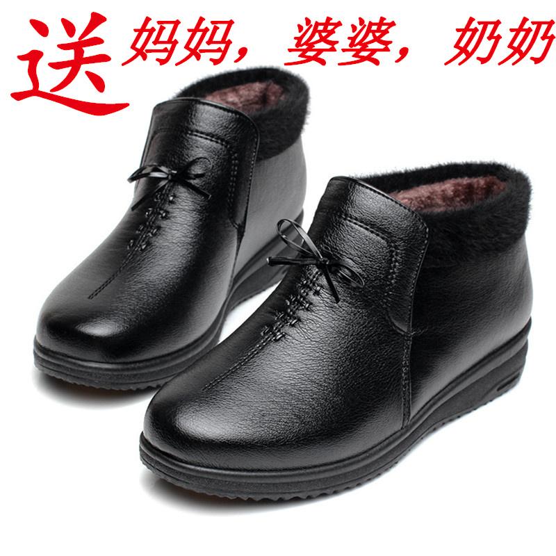 冬季妈妈鞋棉鞋女中老年人加绒女靴大码中年女鞋短靴平底软皮冬鞋