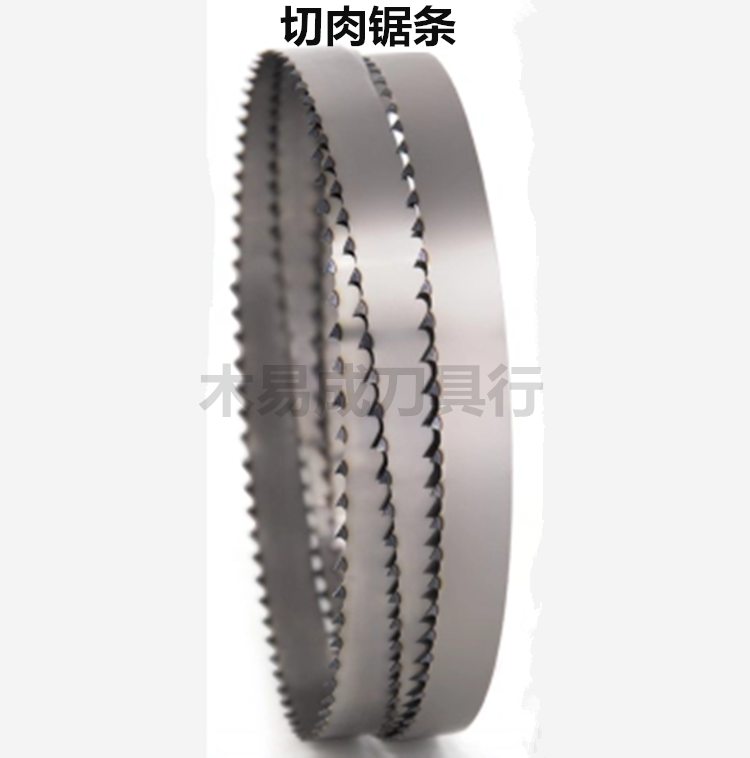 Band saw blade, American meat cleaver, saw blade, cutting blade, band saw blade, machine saw blade