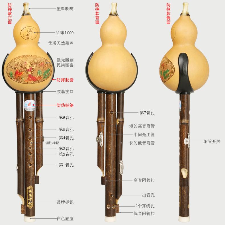 Hulusi principiantes pequeño D / C / B / g / F de regulación base cero instrumentos musicales de los alumnos.