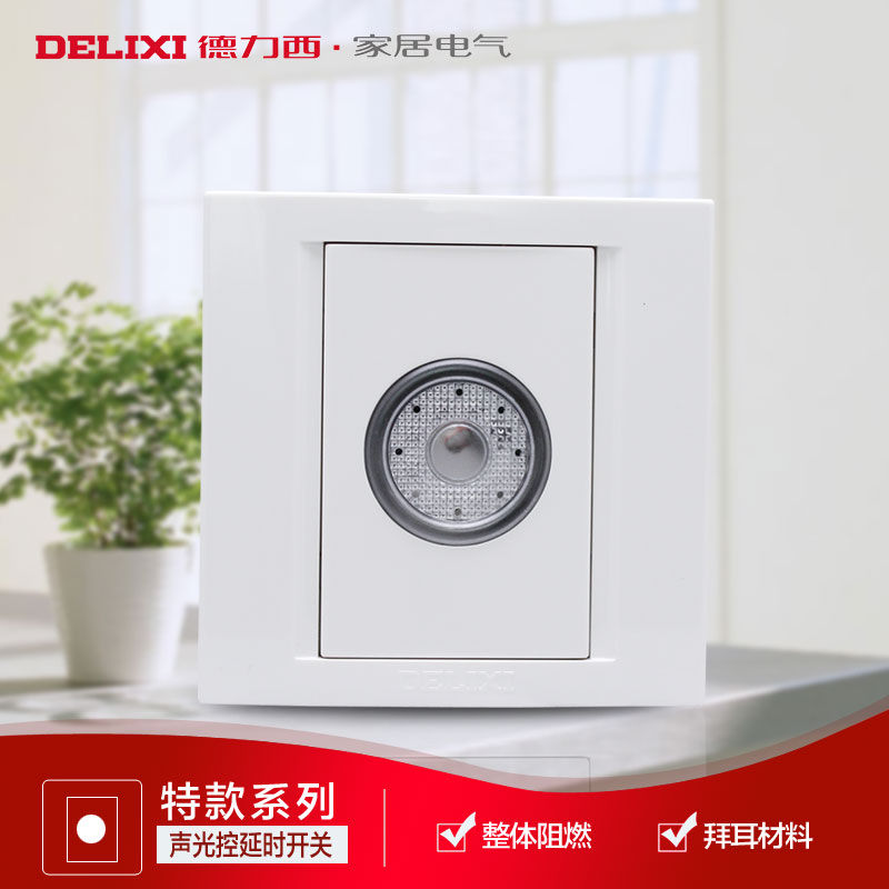 6 control 20V switch sound switch 2 light control corridor, the light sensitive switch type voice control open 8