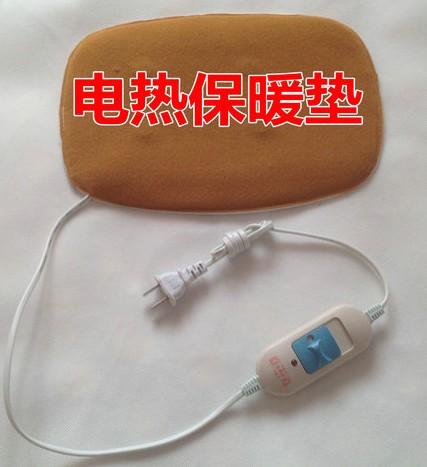 電熱の腰の健康の電熱の電気の保温する電熱は加熱して電気の加熱する暖かいベルト保温して発熱して発熱して発熱するウエストを温めて