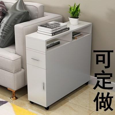 沙发边柜侧柜储物柜现代简约边几可移动夹缝柜马桶边缝隙柜可B2