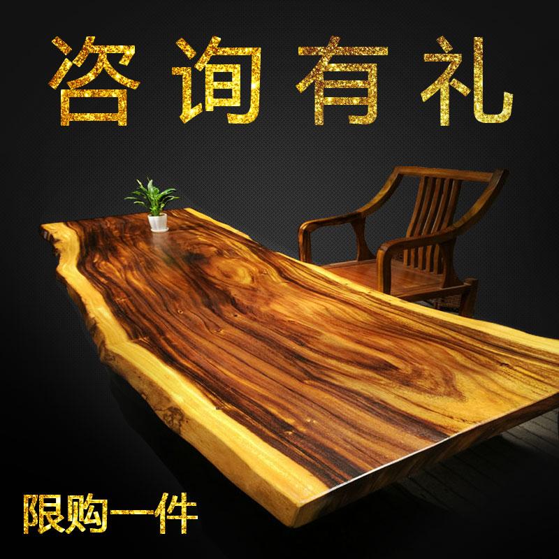 Bar d'Amérique du Sud de noix de dalles de table de plaque de bois brut, dalle de bureau, table table des fleurs