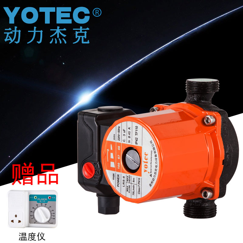 Household heating circulation pump water heater water pump water pump mute geothermal boiler pipe heating temperature control pump