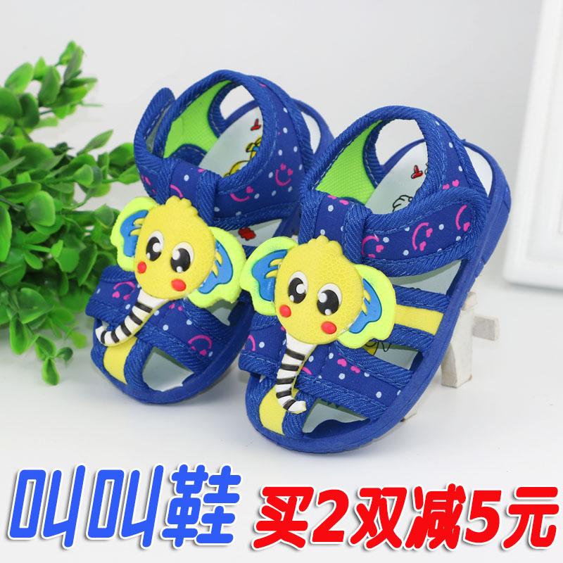 儿童凉鞋包头夏季0-1岁叫叫鞋春1-2岁女童婴儿学步鞋软底男宝宝鞋