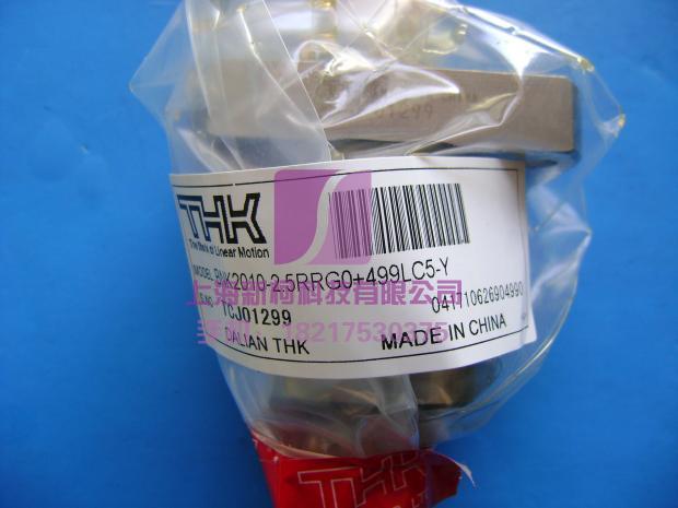 Thk кормить винт BNT1605-2.6RRG0+450LC5 точность мяч пошел Гриндер винт гайка
