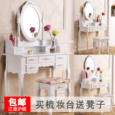 Dressing Table European-style simple bedroom dressing table small apartment