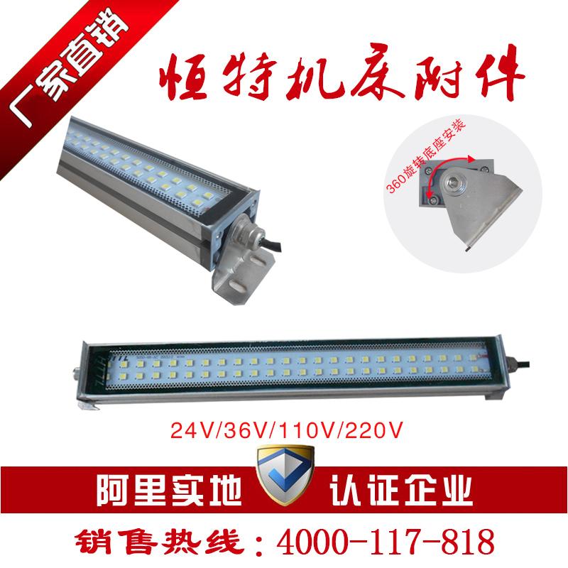 Una explosión de luces LED de máquinas herramienta de metal resistente a la luz 2436110220V y tres de aceite