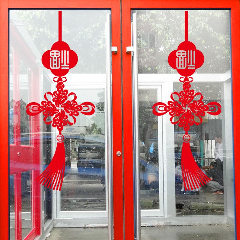 Nový rok nálepka nástěnná nálepka okna obývací pokoj výzdoba 2018 nákupní centrum výkladní sklo nálepka sklo Nový rok samolepka