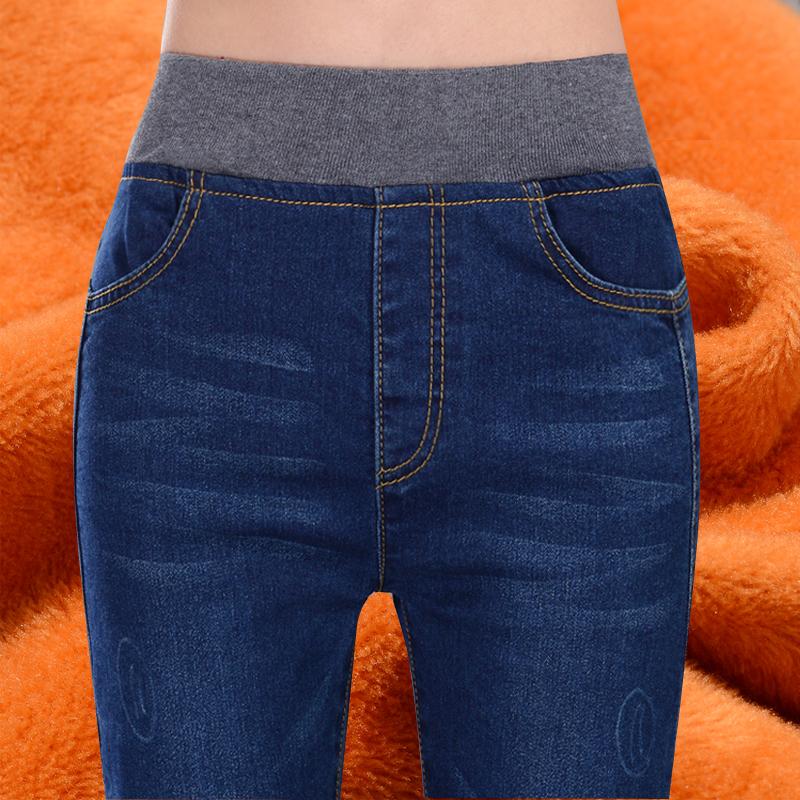 高腰牛仔裤女秋冬款胖mm加肥加大码松紧腰牛仔小脚长裤女铅笔显瘦