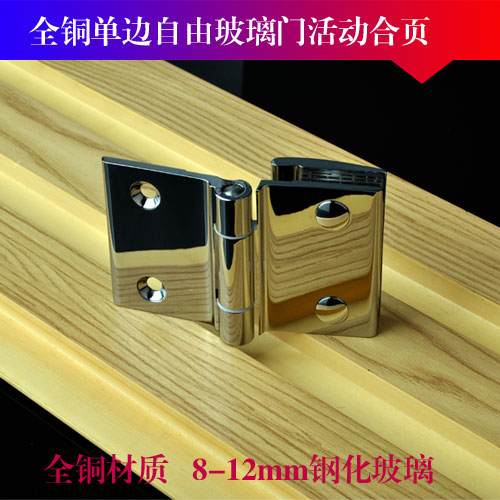 All copper single door glass door hinge / bathroom clamp angle free positioning glass hinge shower room hinge / glass clip