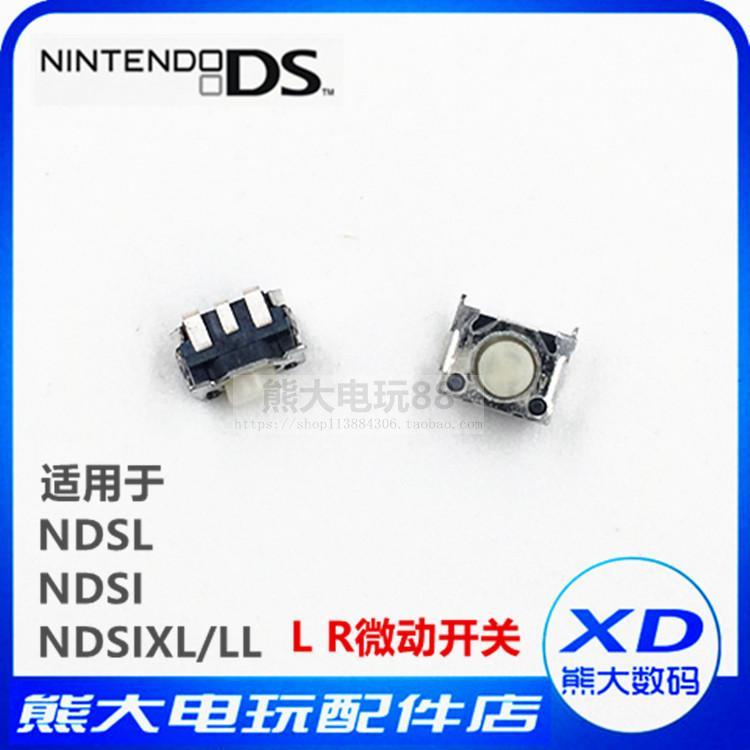 NDSLNDSiNDSiXL/LL принимающих оригинальные игровых аксессуаров л R ключ контакты микропереключатели ключ