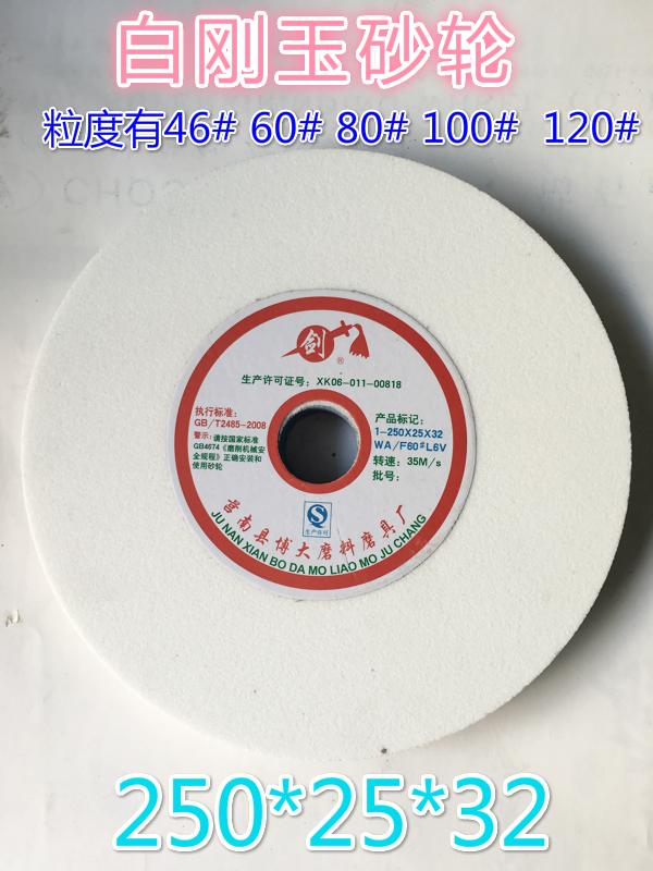 Sales of ceramic grinding wheel grinding wheel grinding wheel green resin grinding wheel grinding wheel C2502532 carbon steel