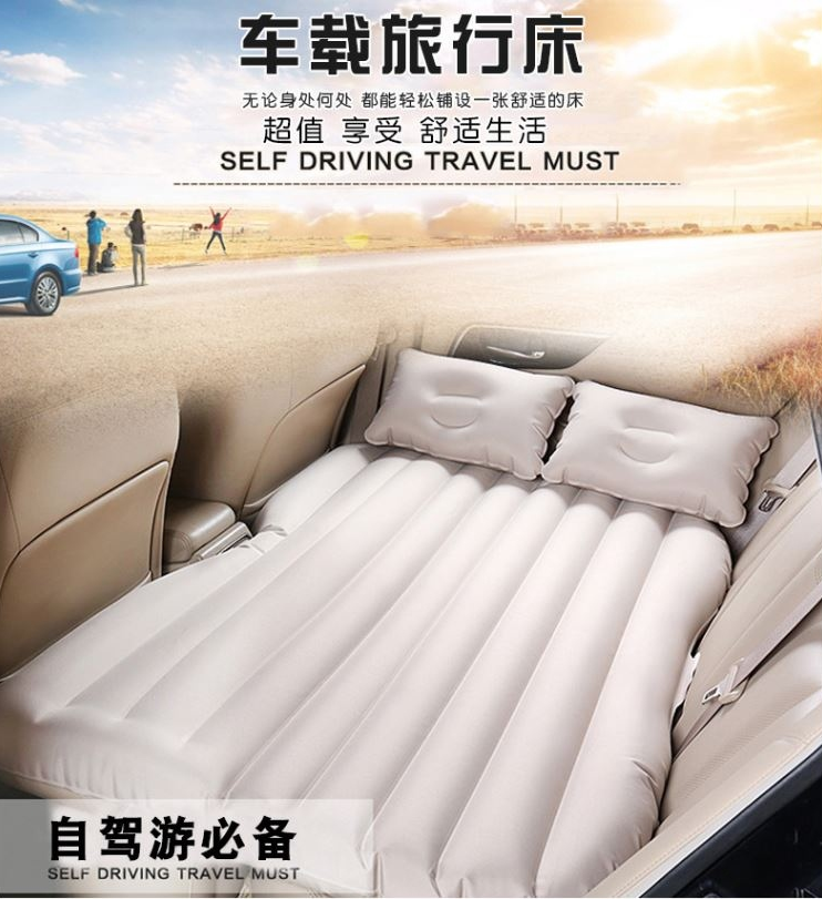 Cute SUV car anti round sofa, lazy inflatable mattress, car camping couple bed car, children's general purpose