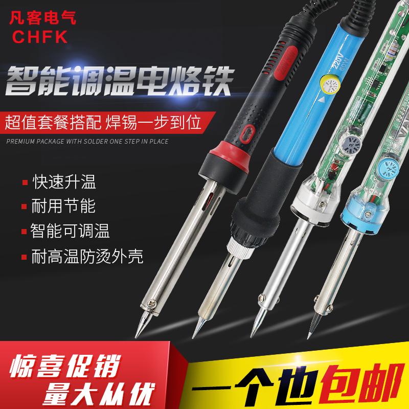 Temperatura constante de ferro de solda ferro de solda elétrica para USO doméstico digital ajustável estação de solda ferramenta de importação