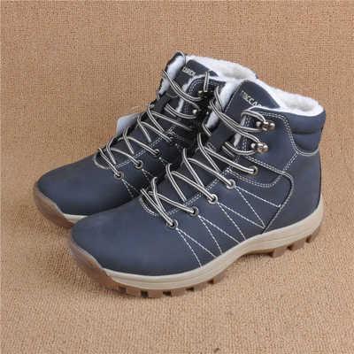 外贸俄罗斯高帮加绒保暖鞋徒步鞋女 防滑耐磨冬季抗寒