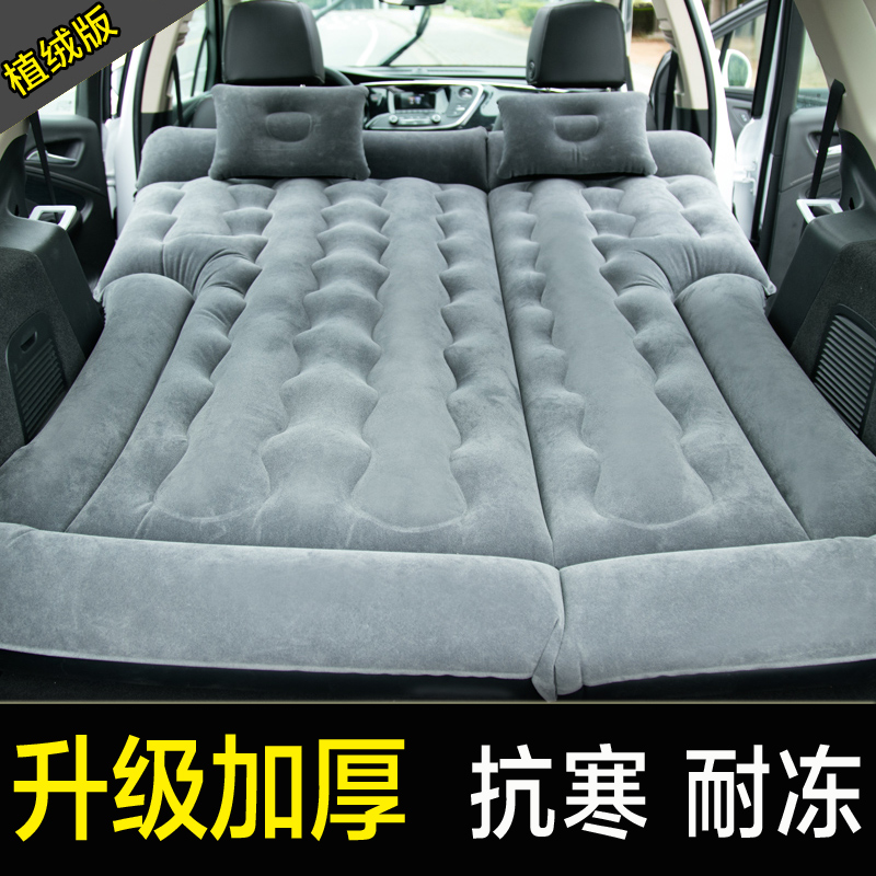 Car air mattress / rear / air bed / Jiangling Yu wins S350 car travel car bed mattress bed SUV