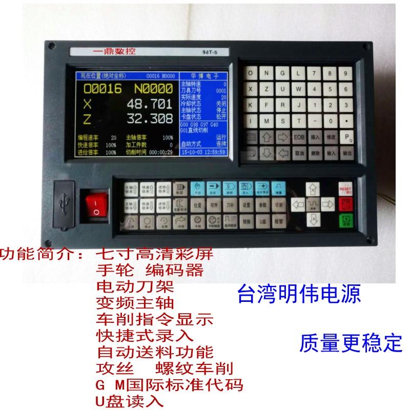 Il sistema di controllo del sistema di controllo del Sistema numerico di Tornio CNC per Numero Di Rosario del Tornio.