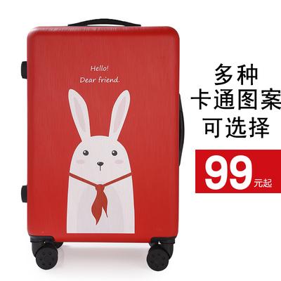 卡通印花拉杆箱女旅行密码箱20寸22寸行李箱18可爱小清新定制logo