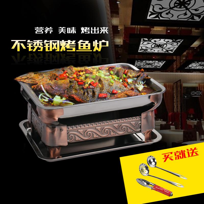 утолщение старинное меди, нержавеющей стали рыба на гриле Хоб Чжугэ рыбы диск Жареный древесный уголь гриль алкоголь жареный голову плита