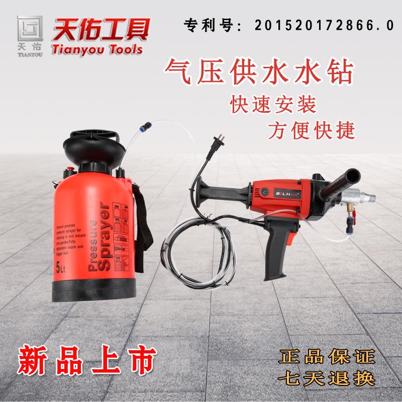 Strass - Pumpe - Maschine Pumpe Wasser - system.
