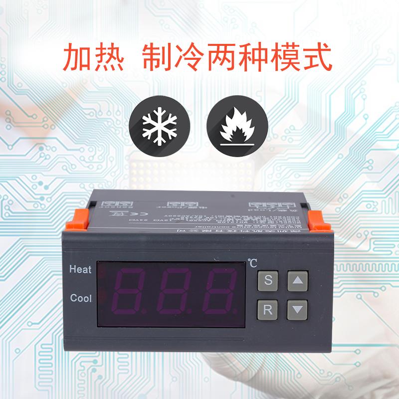 έξυπνη ψηφιακή λέξη θερμοστάτη ηλεκτρονικό μηχανισμό ελέγχου της θερμοκρασίας μέσο ελέγχου ρυθμιζόμενη θερμοκρασία επεξεργασίας MH-1210B λέβητα.