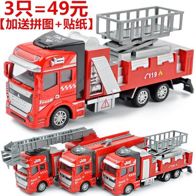 大号合金回力消防车套装升降云梯车火警救援车喷水救火车玩具模型