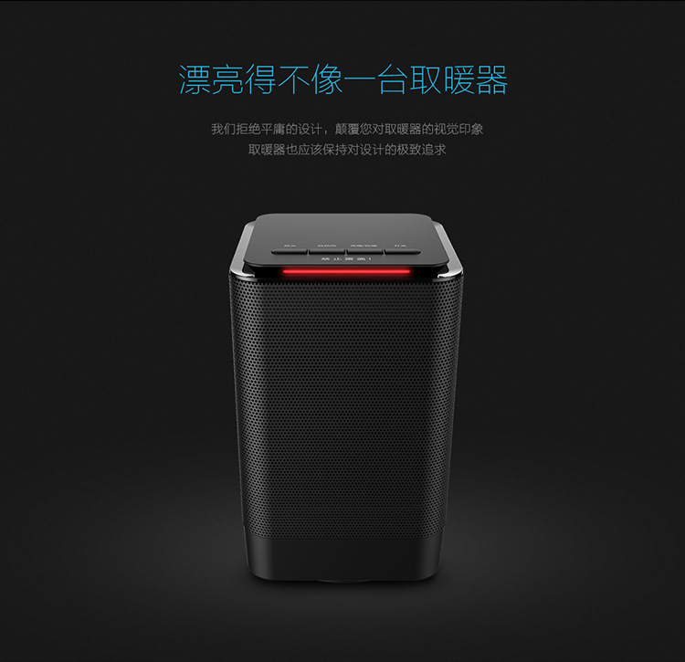 Small new mobile mini air conditioning energy-saving heating speed hot micro heater head three pin opportunity gifts