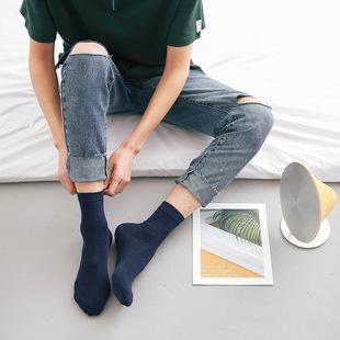 5双装男士中筒袜子男 纯色袜春款四季棉袜商务休闲全棉长筒男人袜