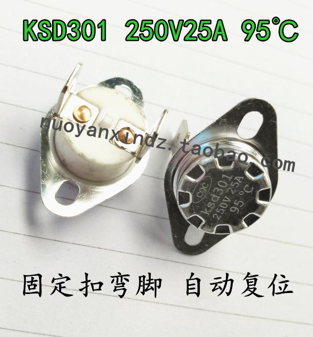 KSD301303250V25A95 C 95 van hoge temperatuur stroomstoring gesloten controle van de temperatuur - beschermer.