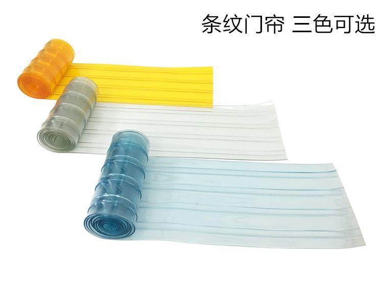 Supermercado depósito transparente de plástico suave cortina de aire acondicionado de la cortina de aislamiento térmico para medir la instalación de parabrisas de Wuhan